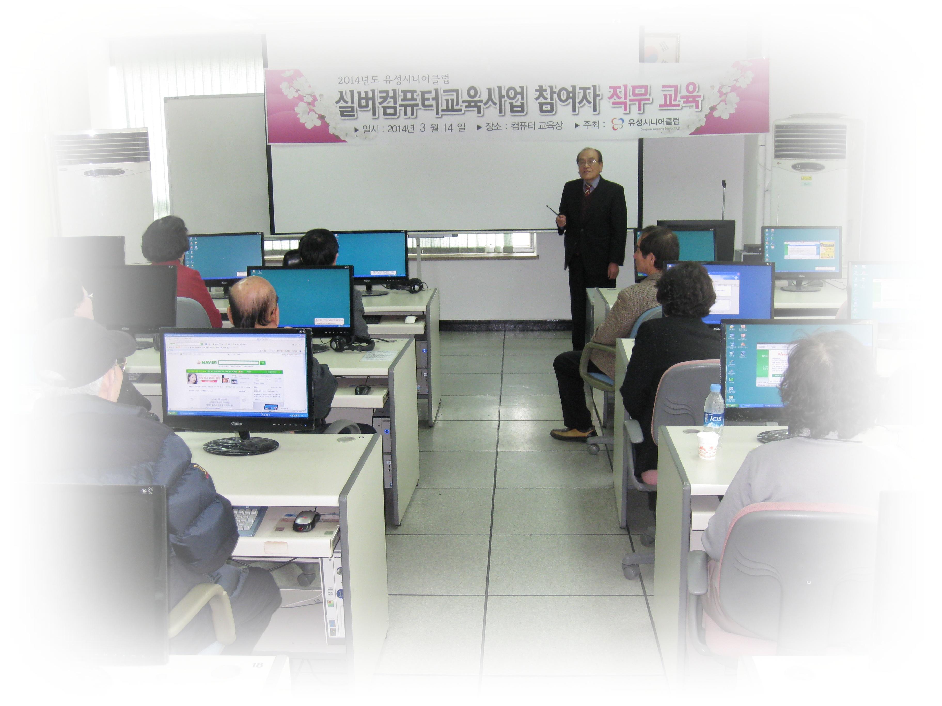 실버컴퓨터1.JPG