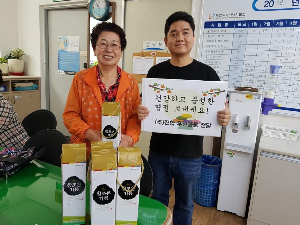 독거-김진문,황부연.jpg